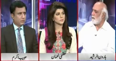 Khabar Yeh Hai (Karachi Operation Ko 2 Saal Ho Gaye) – 5th September 2015