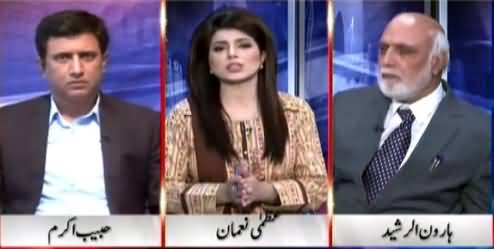 Khabar Yeh Hai (Karachi Police Need To Be Depoliticized - Imran Khan) – 15th May 2 015