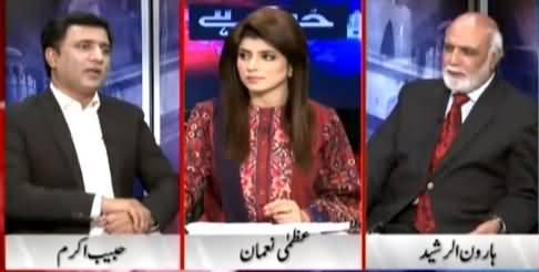 Khabar Yeh Hai (Karachi Se Khauf Ki Siasat Ka Khatma Hoga - Imran Khan) – 18th April 2015