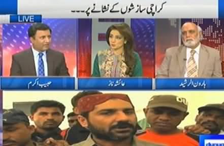 Khabar Yeh Hai (Karachi: Target of Conspiracies) – 21st November 2015