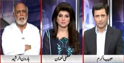 Khabar Yeh Hai (Karachi, Zulfiqar Mirza May be Arrested) – 23rd May 2015