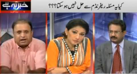 Khabar Yeh Hai (Kashmir Rally in London, Reality of New Pakistan) - 27th October 2014