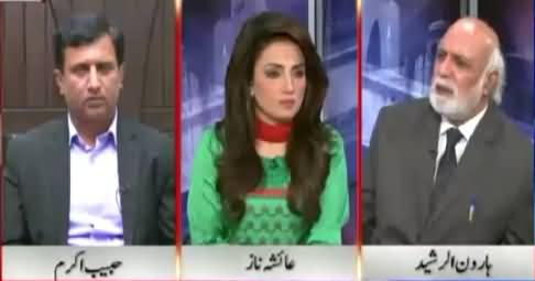 Khabar Yeh Hai (Kashmir's Reject Narendra Modi Package) – 7th November 2015