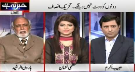 Khabar Yeh Hai (Kya Dehshatgardo Ne Haar Maan Li?) – 7th March 2015