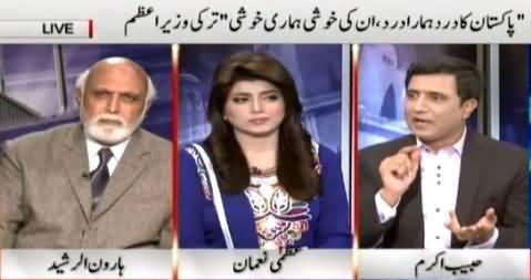 Khabar Yeh Hai (Kya Karachi Election Fauj Ke Under Hona Chahiye) – 3rd April 2015