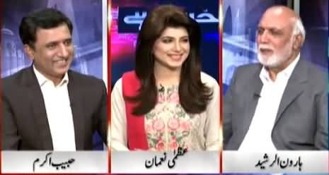 Khabar Yeh Hai (Local Bodies Elections in KPK) - 31st May 2015