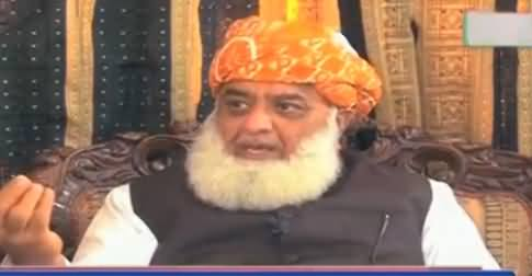 Khabar Yeh Hai (Maulana Fazal ur Rehman Exclusive) - 24th February 2017
