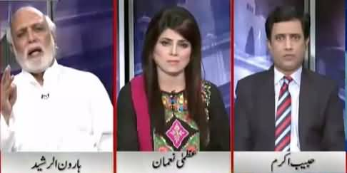 Khabar Yeh Hai (MQM in Trouble Once Again) – 11th September 2015