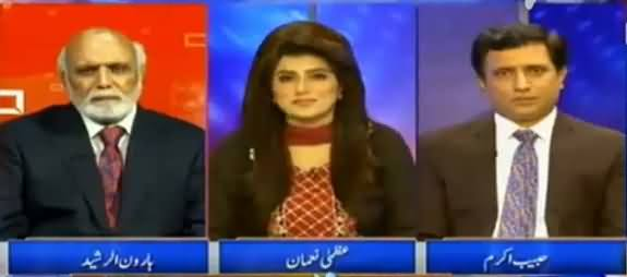 Khabar Yeh Hai (MQM In Trouble & Other Issues) - 5th March 2016