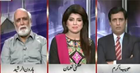 Khabar Yeh Hai (MQM Ka Qurbani Ki Khalon Par Shoor) – 27th September 2015