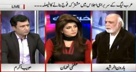 Khabar Yeh Hai (Nawaz Sharif Ki Soch Mein Farq Hai - Imran Khan) – 29th March 2015