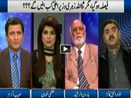 Khabar Yeh Hai (New CM Of Balochistan) - 13th December 2015