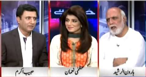Khabar Yeh Hai (Norway, Philippines Envoys Killed In Helicopter Crash) – 8th May 2015