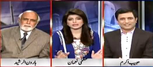 Khabar Yeh Hai (PAF Base Attacked By Terrorists) – 18th September 2015