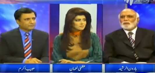 Khabar Yeh Hai (Pak India Match & Other Issues) - 27th February 2016