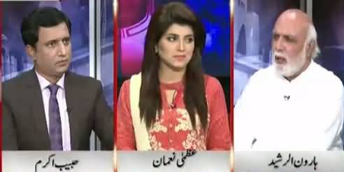 Khabar Yeh Hai (Pakistan Zindabad Slogans in Occupied Kashmir) – 13th September 2015