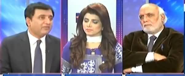 Khabar Yeh Hai (Pakistani Awam Ki Haalat e Zaar) - 22nd January 2017