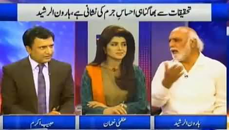 Khabar Yeh Hai (Panama Commission & Other Issues) – 16th April 2016