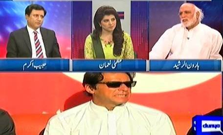 Khabar Yeh Hai (Panama Commission & Other Issues) - 17th April 2016