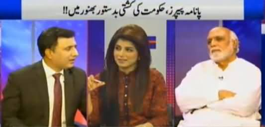 Khabar Yeh Hai (Panama Commission & Other Issues) - 29th April 2016