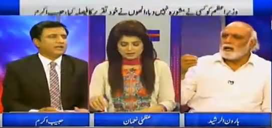 Khabar Yeh Hai (Panama Leaks & Other Issues) – 8th April 2016