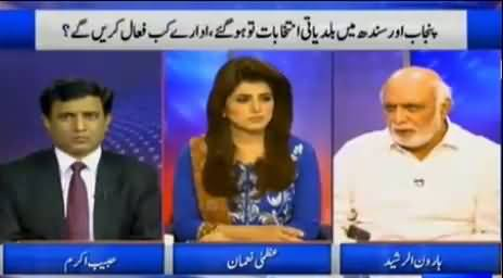Khabar Yeh Hai (Panama Leaks & Other Issues) - 8th May 2016