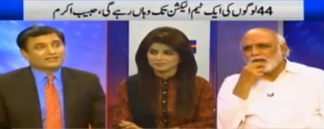 Khabar Yeh Hai (Pervez Musharraf & Other Issues) - 20th March 2016