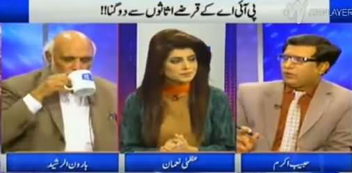 Khabar Yeh Hai (PIA Loan Is More Than Assets) - 5th February 2016