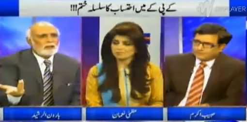 Khabar Yeh Hai (PIA, Quetta Blast & Other Issues) - 6th February 2016