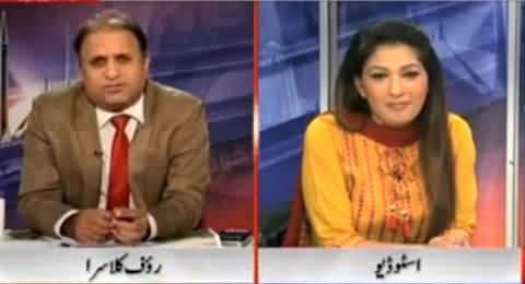 Khabar Yeh Hai (PM Cabinet Meeting, New Scandal of Salman Farooqi) - 7th November 2014