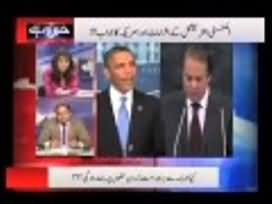 Khabar Yeh Hai (PM Nawaz Sharif Meeting with Obama) - 23rd October 2013