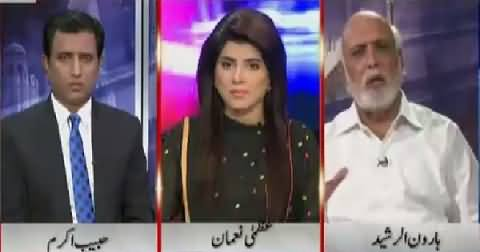 Khabar Yeh Hai (PM US Visit, Successful or Failed?) – 23rd October 2015