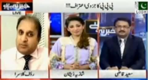 Khabar Yeh Hai (PMLN Vs PTI, Musharraf Deal and Gandhi Statue in London) - 14th July 2014