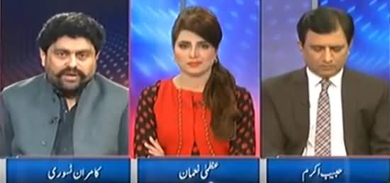 Khabar Yeh Hai (PPP Sindh, Operation Zarb e Azb) - 3rd February 2017