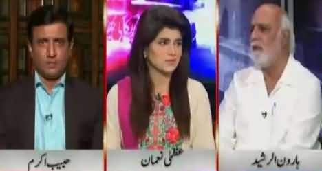 Khabar Yeh Hai (Prime Minister's US Visit) – 18th October 2015