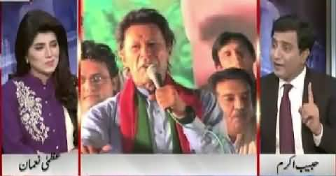 Khabar Yeh Hai (PTI And PMLN Jalsa in Lahore) – 9th October 2015