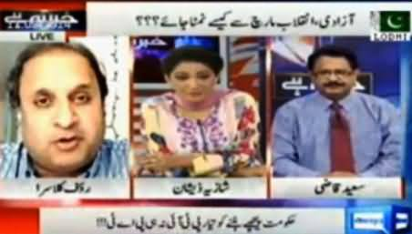 Khabar Yeh Hai (PTI and Tahir ul Qadri Long March and Govt Strategy) - 12th August 2014