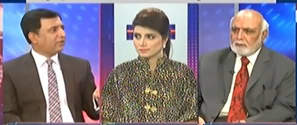 Khabar Yeh Hai (PTI Jalsa, New Amnesty Scheme) 8 January 2017