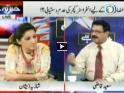 Khabar Yeh Hai (PTI Long March, No Education For Poor in Pakistan) - 5th August 2014