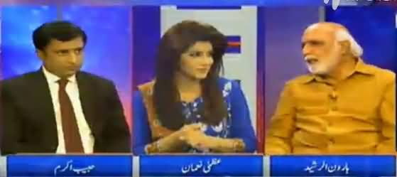 Khabar Yeh Hai (RAW Agent Confessions & Other Issues) - 1st April 2016