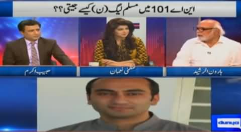 Khabar Yeh Hai (RAW Agent, Pak Iran & Other Issues) - 25th March 2016