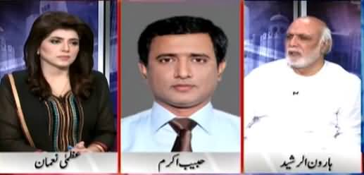 Khabar Yeh Hai (Severe Water Shortage in Karachi) – 17th May 2015
