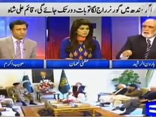 Khabar Yeh Hai (Sindh Mein Governor Rule Ka Khatra?) - 19th December 2015