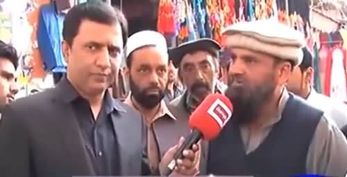 Khabar Yeh Hai (Special Show From KPK) - 19th February 2017
