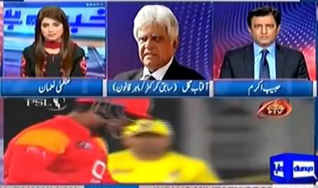 Khabar Yeh Hai (Spot Fixing in PSL) - 11th February 2017