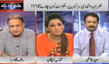 Khabar Yeh Hai (Supreme Court Order, Govt on Roads) - 26th August 2014