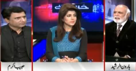 Khabar Yeh Hai (Target Killers Arrested From Nine Zero) – 14th March 2015