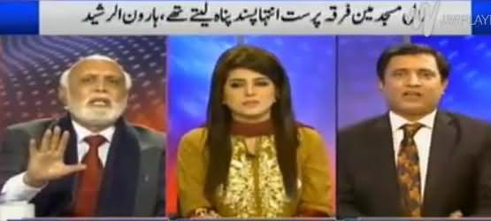 Khabar Yeh Hai (Terrorism: What Should Pakistan Do?) – 23rd January 2016