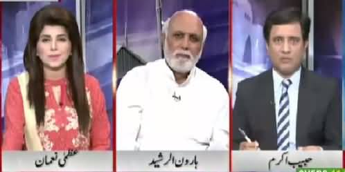 Khabar Yeh Hai (Traders Protest Against Withholding Tax) – 1st August 2015