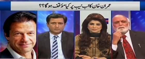 Khabar Yeh Hai (What Imran Khan Say About NAB) - 21st February 2016